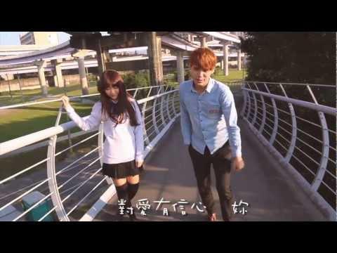 陳零九【是你】Ft Lin Lin MV HD官方正式版(Official Music Video)