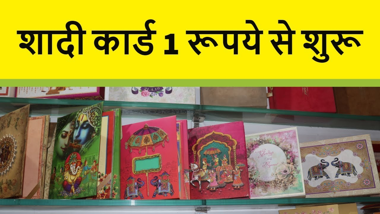 Muslim Shadi Card Metter In Hindi 5 Fold By Tr Bahadurpur