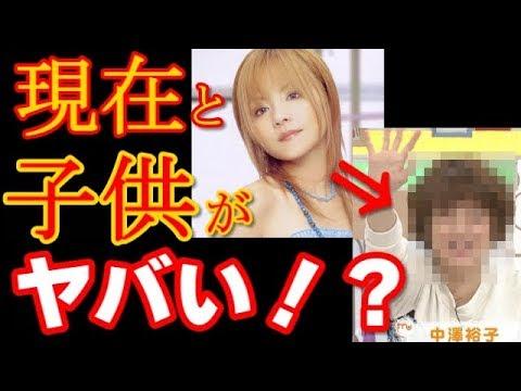 【あの人は今】中澤裕子の現在の姿と子供に一同驚愕!?元モーニング娘から福岡の女帝になれたのはある ...