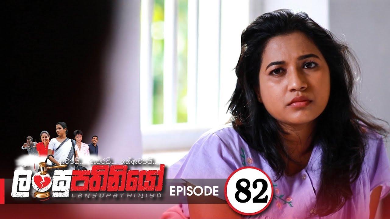 Download Lansupathiniyo | Episode 82 - (2020-03-18) | ITN