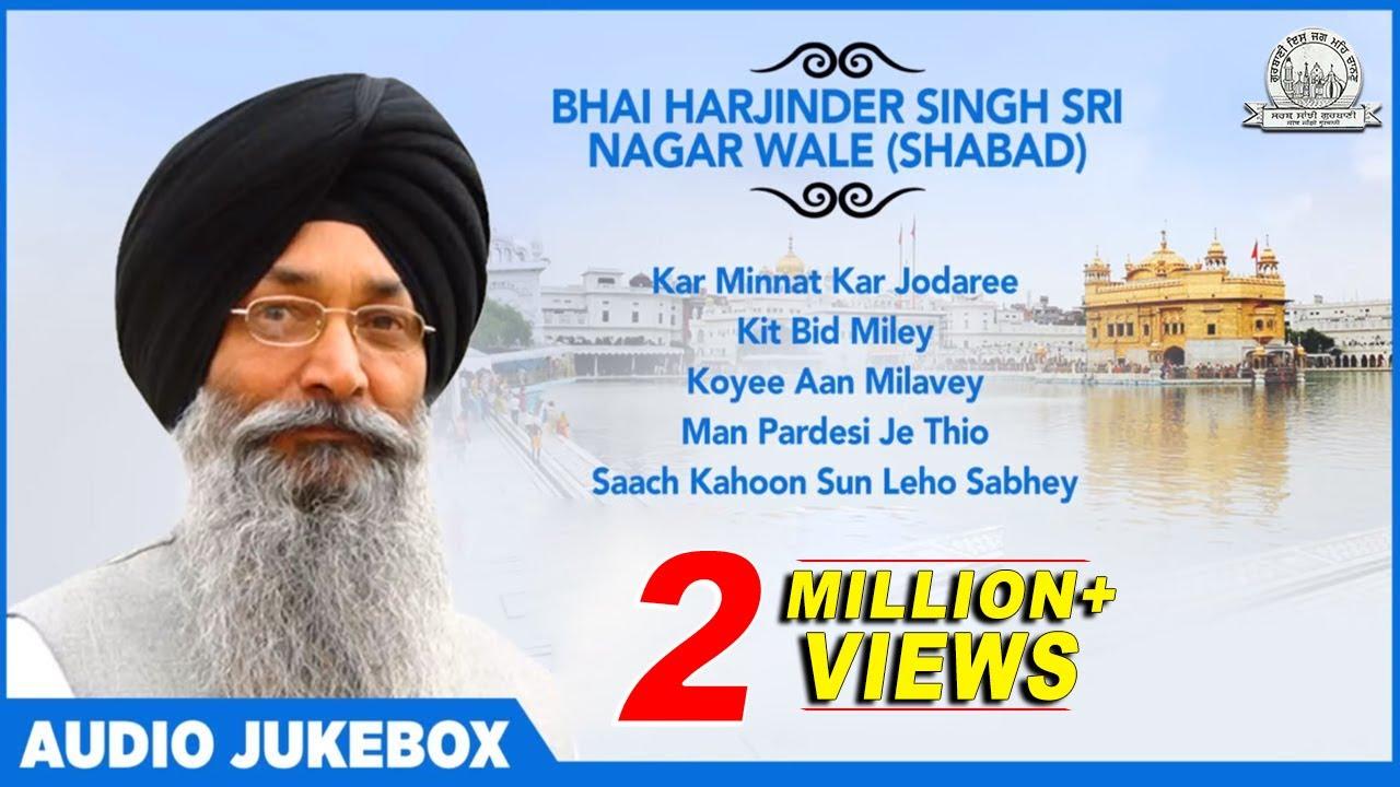 Download Non Stop Best Shabad Gurbani by Bhai Harjinder Singh Ji - Gurbani Kirtan