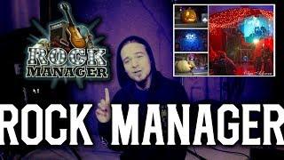"""КАК ДЕЛАТЬ ДЕНЬГИ НА МУЗЫКЕ [LET""""S PLAY] ROCK MANAGER"""
