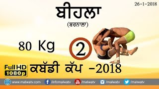ਬੀਹਲਾ || KABADDI 80 KGs ||  BIHLA BARNALA KABADDI CUP - 2018 || Full HD || Part 2nd