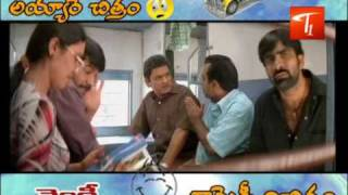 Venky Movie Comedy Scenes Back to Back
