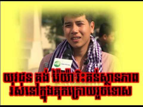 RFA Radio Cambodia Hot News Today , Khmer News Today , Night 22 02 2017 , Neary Khmer