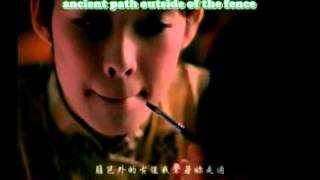 Jay Chou - East Wind Breaks (Dong Feng Po) Sub'd