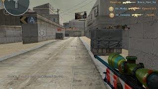 [CrossFire] Оружия из капсул
