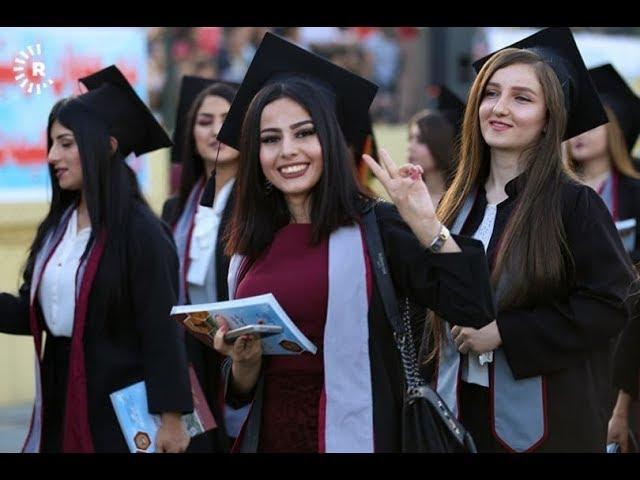 خطير بنات الجامعه العراقية