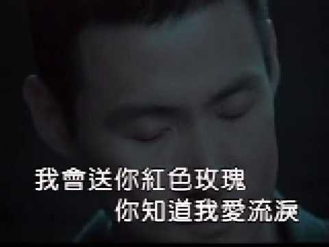(Me singing - male part only) 張學友 - 你最珍貴 Jacky Cheung - Ni zui zhen gui (KTV)