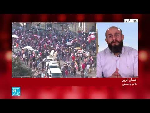في أسباب اندلاع الاحتجاجات في لبنان  - نشر قبل 4 ساعة