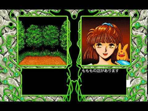 Madou Monogatari III (NEC PC-9801) - Gameplay