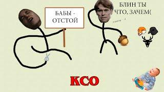 Кирилл сделал обзор Антихрист [final version]