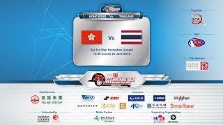 XII BFA East Asia Baseball Cup 2018 - Thailand vs Hong Kong (Live)