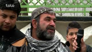 بامداد خوش - خیابان - امروز با همکار ما سمیر صدیقی سر زدیم به شهرنو کابل