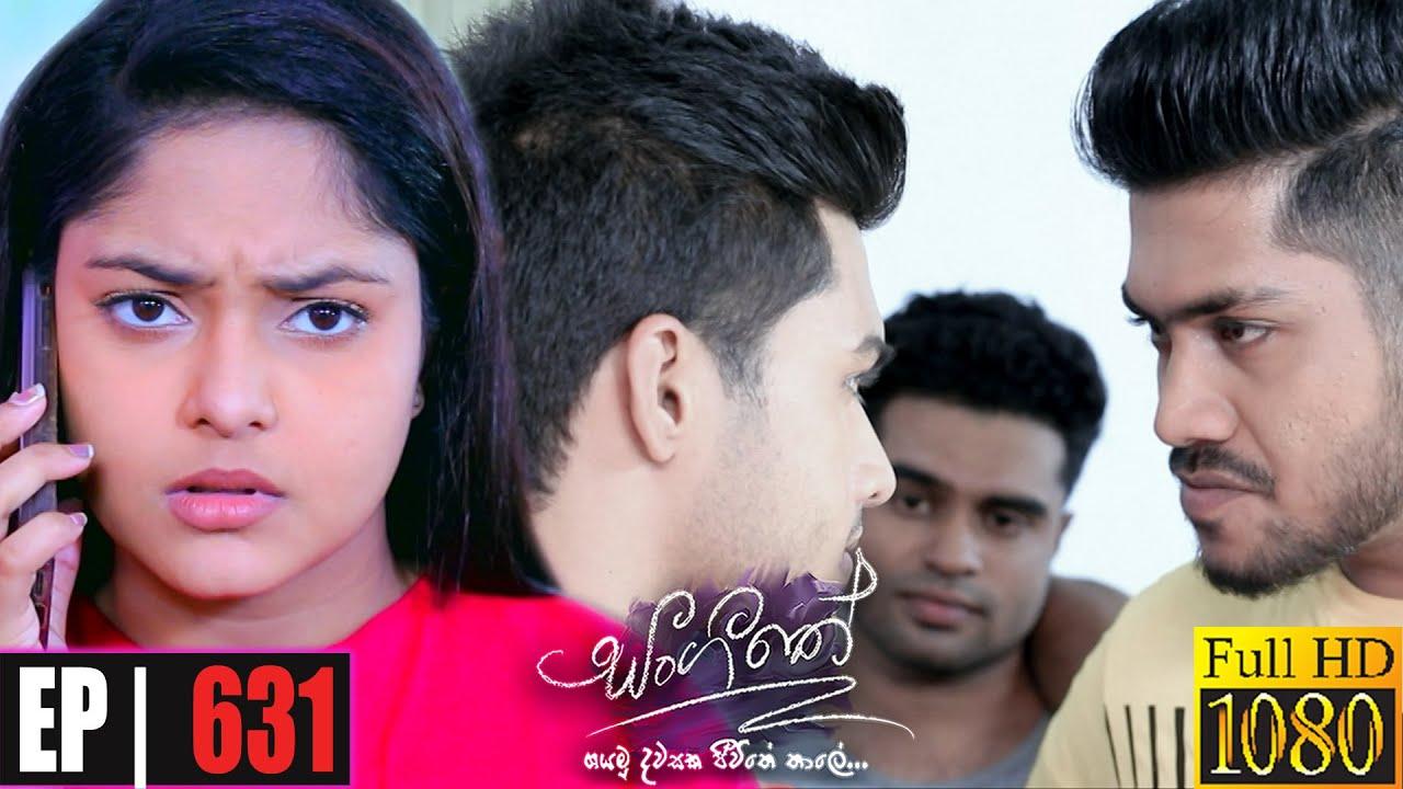 Download Sangeethe   Episode 631 22nd September 2021