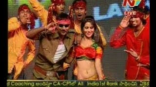 Gabbar Singh Audio Release - Kevvu Keka Item Song - 20