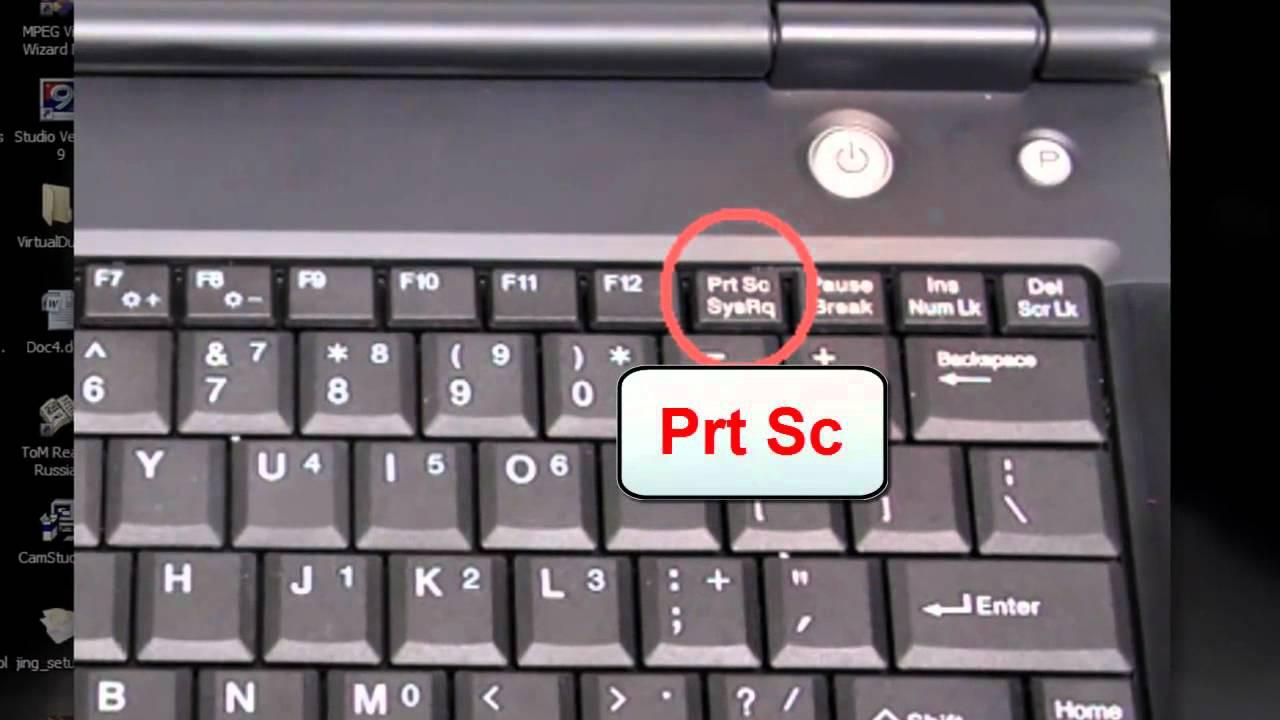 Как сохранить изображение на мониторе - YouTube
