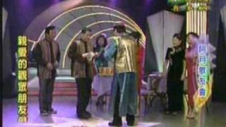 (信吉大舞台)為著拾萬元-歌中劇~謝秀香演唱-vs團員合作演出