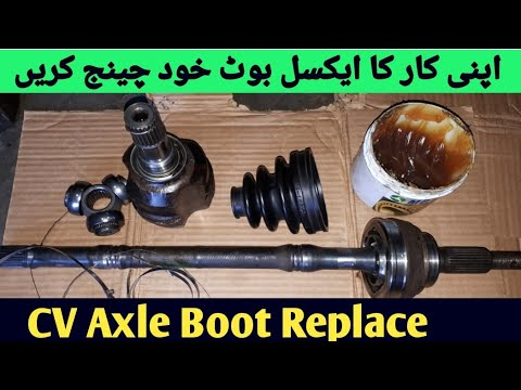 How to Replace cv Axle Boot in Urdu