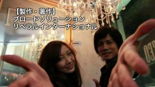 TV番組「PARTY・PARTY」 エンディング映像☆ 佐藤麻紗 動画 5