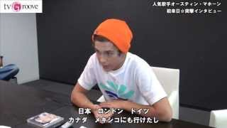 AUSTIN MAHONE Exclusive Interview In Japan