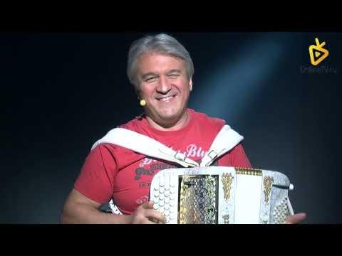 Гармонист Михаил Морозов в программе «ГОСТИ» у Валерия Сёмина на радио «Наше Подмосковье»
