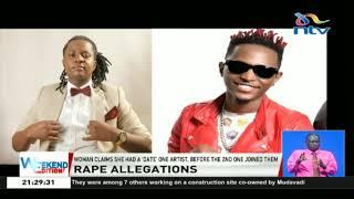 Woman accusing two gospel artists of transmitting STIs speaks to NTV