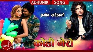 Kohi Mero Pramod Kharel Ft. Buddhabir Thapa Anu Niraj New Nepali Adhunik Song 2018 2074.mp3