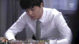 My Love From Another Star EP18 - Yeon Woo-Jin
