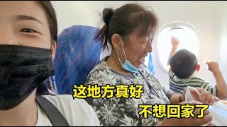 1296 二条妈喜欢上南方了?参加完活动往家赶,老妈在飞机上恋恋不舍!