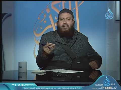 الندى:حكم ذكر حديث ضعيف على المنبر |د محمد حسن عبد الغفار