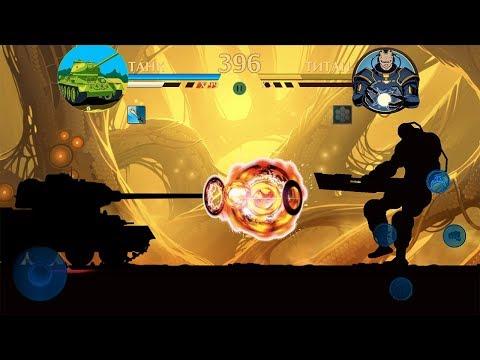 Shadow Fight 2 - ТАНК ПРОТИВ ТИТАНА! САМЫЙ ЛУЧШИЙ БОЙ В ИГРЕ
