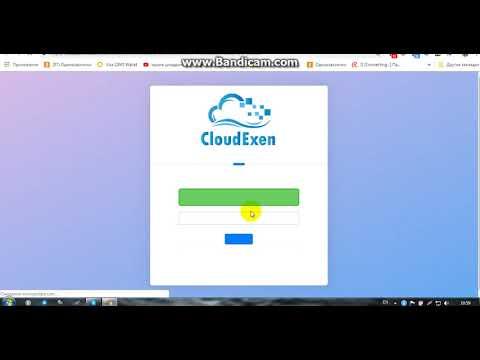 #CloudExen НОВИНКА! ЗАРАБОТОК БИТКОИН БЕЗ ВЛОЖЕНИЙ