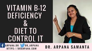विटामीन बी12 की कमी के लक्षण और इलाज || VITAMIN-B12 Deficiency Symptoms & Diet To Control It