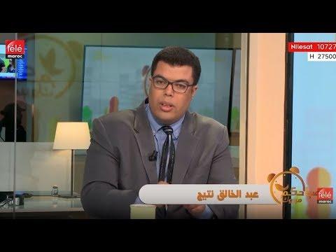 f609ef57d تنمية الذكاء عند الطفل مع عبد الخالق نتيح - تيلي ماروك