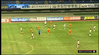 K리그 챌린지 24라운드 강원FCvs광주FC 하이라이트