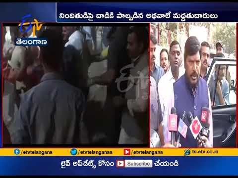 Union minister Ramdas Athawale Slapped at Public Event | in Maharashtra Mp3