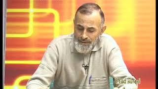 Hud Suresi 87-90 Kur'an Tefsiri(Açıklaması) Ali Küçük