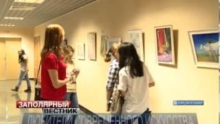 Фестиваль «Кадушка» прошел в Нарьян-Маре(, 2013-04-23T09:58:32.000Z)