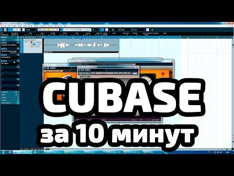 Кубейс 5 видео уроки для начинающих по записи вокала