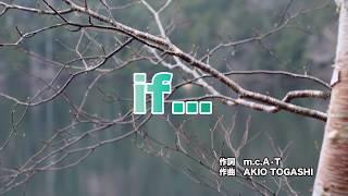if... / DA PUMP 作詞:m.c.A.T 作曲:AKITO TOGASHI Mueステchannelで...