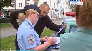ГТРК СЛАВИЯ Вести Великий Новгород 11 07 18