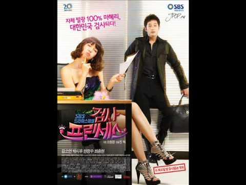 [MP3] Fly High -- SHINee [Prosecutor Princess OST]