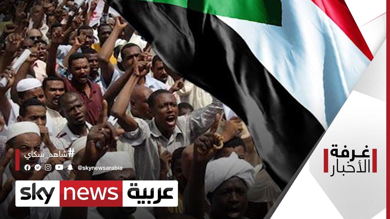 واشنطن.. رسالة دعم للمكون المدني في الحكومة السودانية   #غرفة_الأخبار  - نشر قبل 4 ساعة