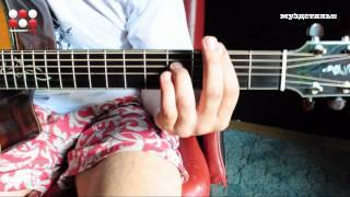 Видеоурок  Dimaestro - На прощание