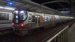 JR大阪環状線323系のLED行き先表示器は超節電?