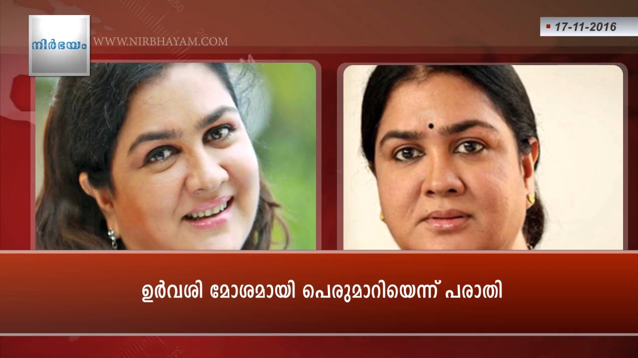 Asianet News Live TV | Malayalam Live TV News | Watch ...
