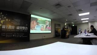 2015-11-27臺北全球華人資訊創新教育論壇:資訊典範_