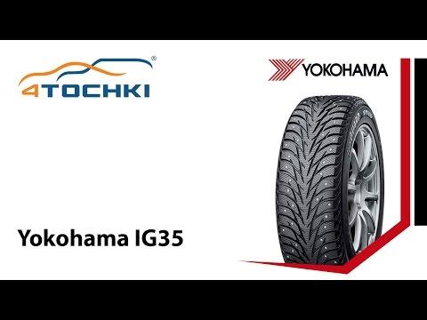 Обзор шины Yokohama iceGUARD iG 35
