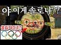 영국남자 Korean Englishman - YouTube
